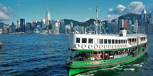 Star Ferry.PNG